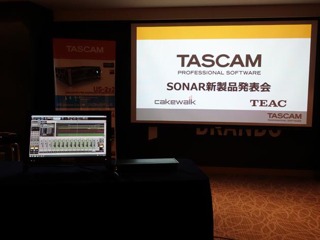 TASCAM_Sonar_201502_01
