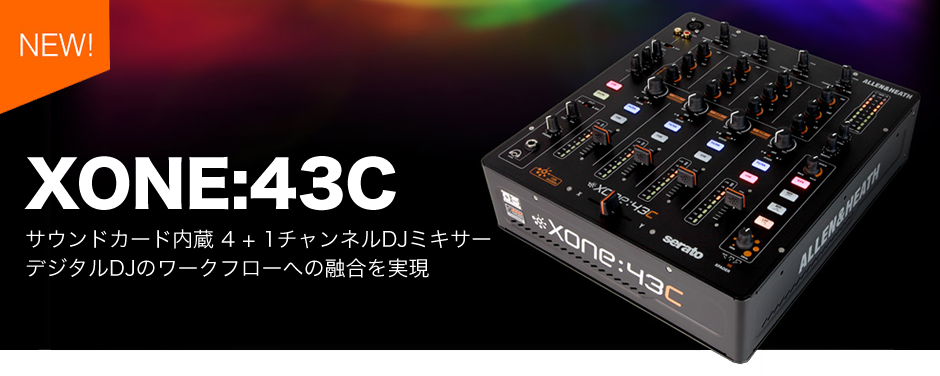 Xone43C_02