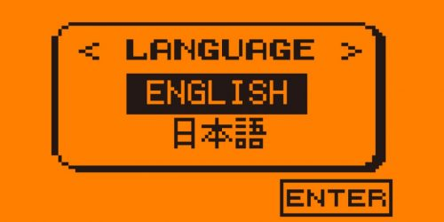 dr-40_j_w_display_language