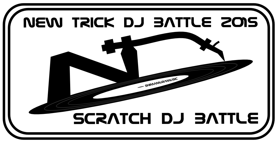 new-trick-dj-battle2015