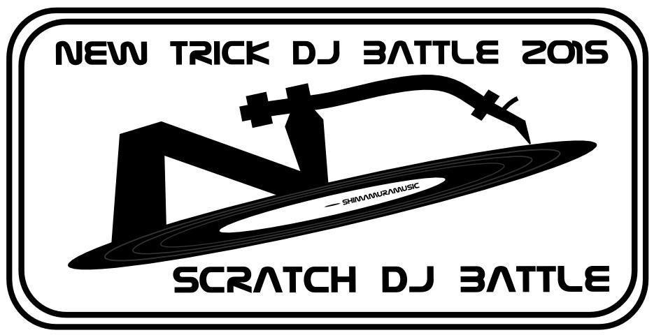 new-trick-dj-battle2015