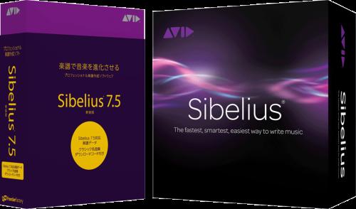 sibelius_box2