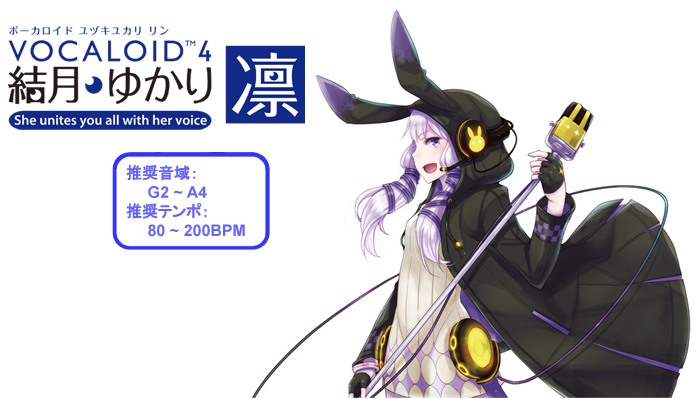vocaloid4_yukari_04