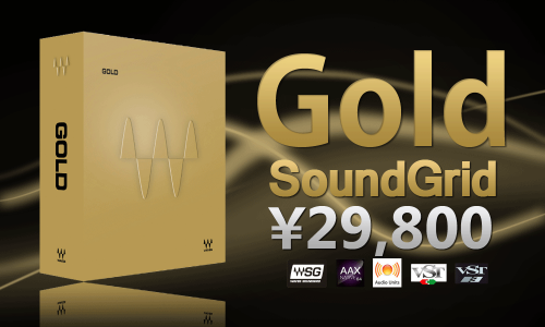 waves_gold_CP20150626