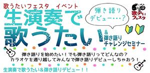 201603umeda_utautai_03_mini