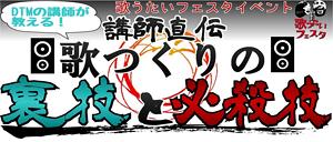 201603umeda_utautai_05_mini