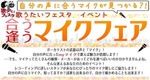 201603umeda_utautai_08_mini