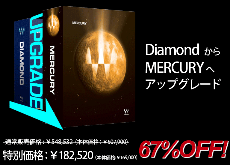 67off_UG_Diamond_Mercury