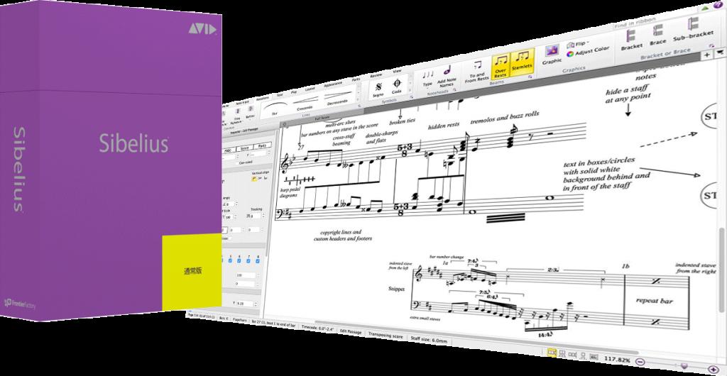 AVID-Sibelius-8.5