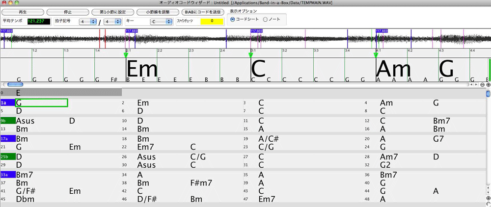 BIAB23Mac_audio_chord