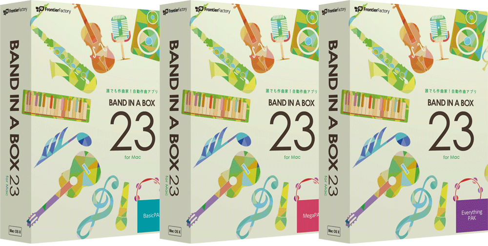 Band-in-a-Box23Mac