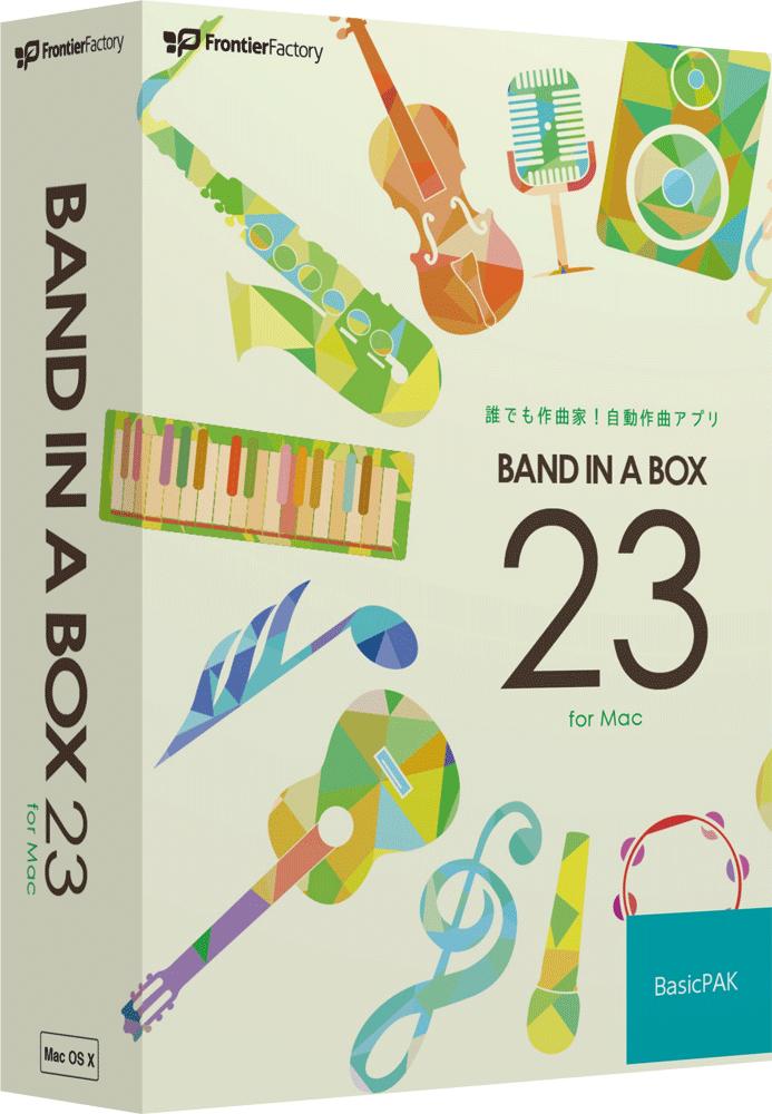 Band-in-a-Box23MacBasicPAK