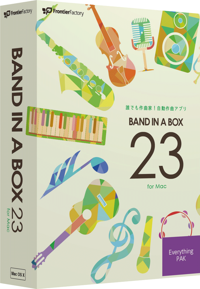 BandinaBox23MacEverythingPA