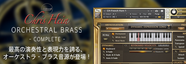 CH_Orchestral Brass_complete