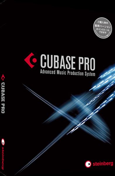 CubasePro9