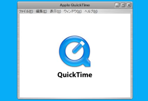 DAW_QuickTime_01