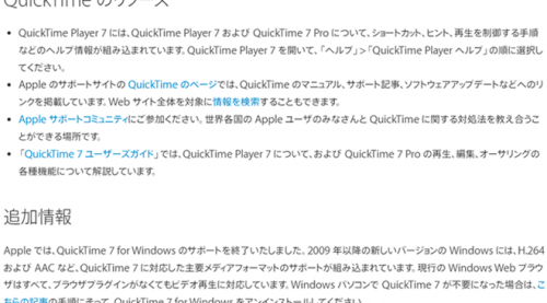 DAW_QuickTime_03