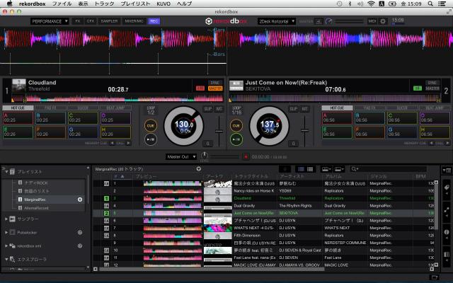 DDJ-RB_rekordbox dj