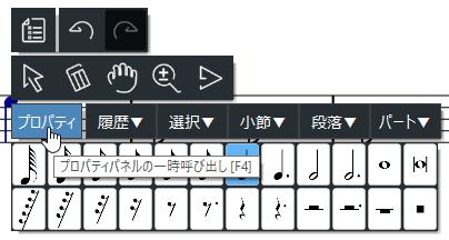 KAWAI_scoremaker11_6