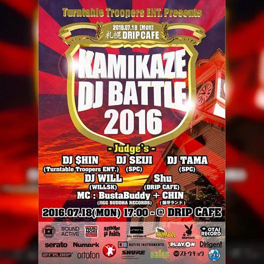 KamikazeDjBattle2016rep20
