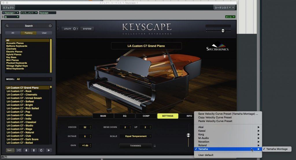 Keyscape11