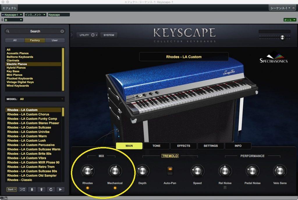 Keyscape_noiz