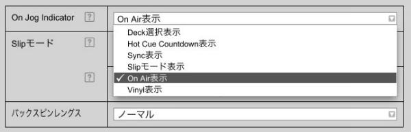 PioneerDJ_DDJ-RR_hagi_12