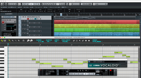 VOCALOID4-Editor-for-Cubase