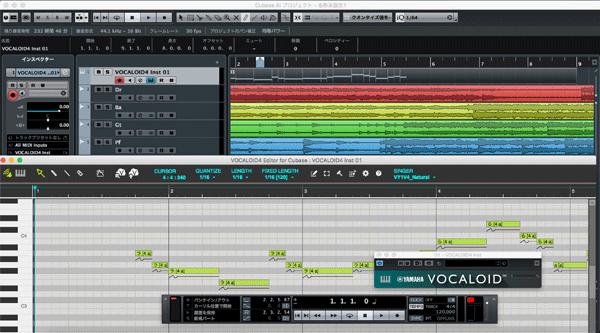 VOCALOID4-Editor-for-Cubase