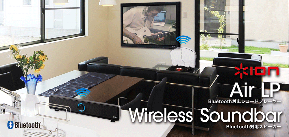 Wireless-Soundbar_02