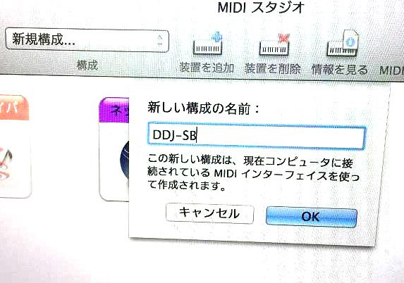 ddj_sb_009