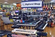 Digiland Shop (デジランドショップ) イオンモール成田店