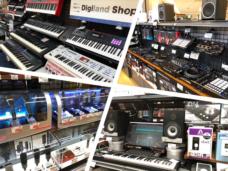 デジタル音楽機材 専門ショップ Digiland Pro Shop 福岡イムズ店
