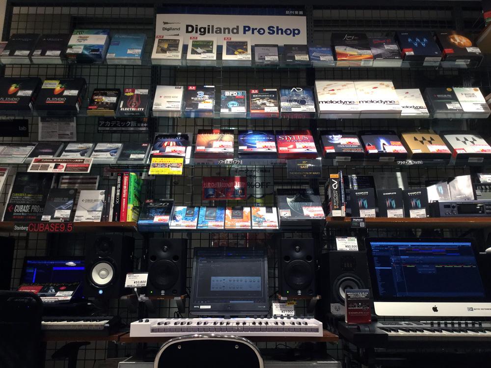 デジタル音楽機材 専門ショップ Digiland Pro Shop ミーナ町田店