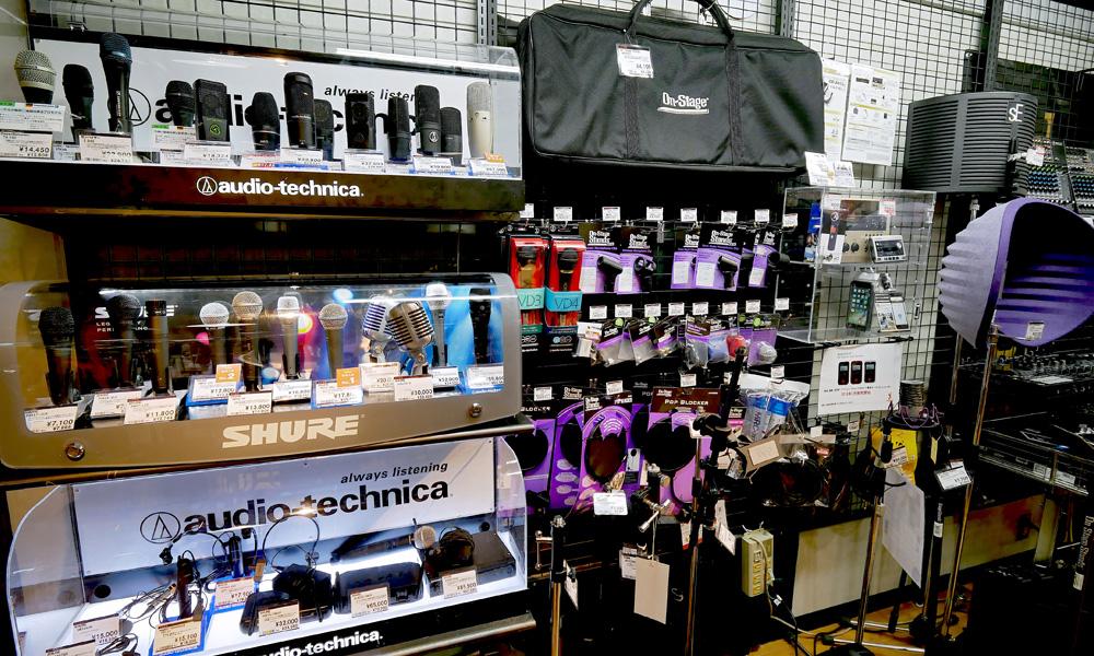 北海道 札幌 マイクロフォン