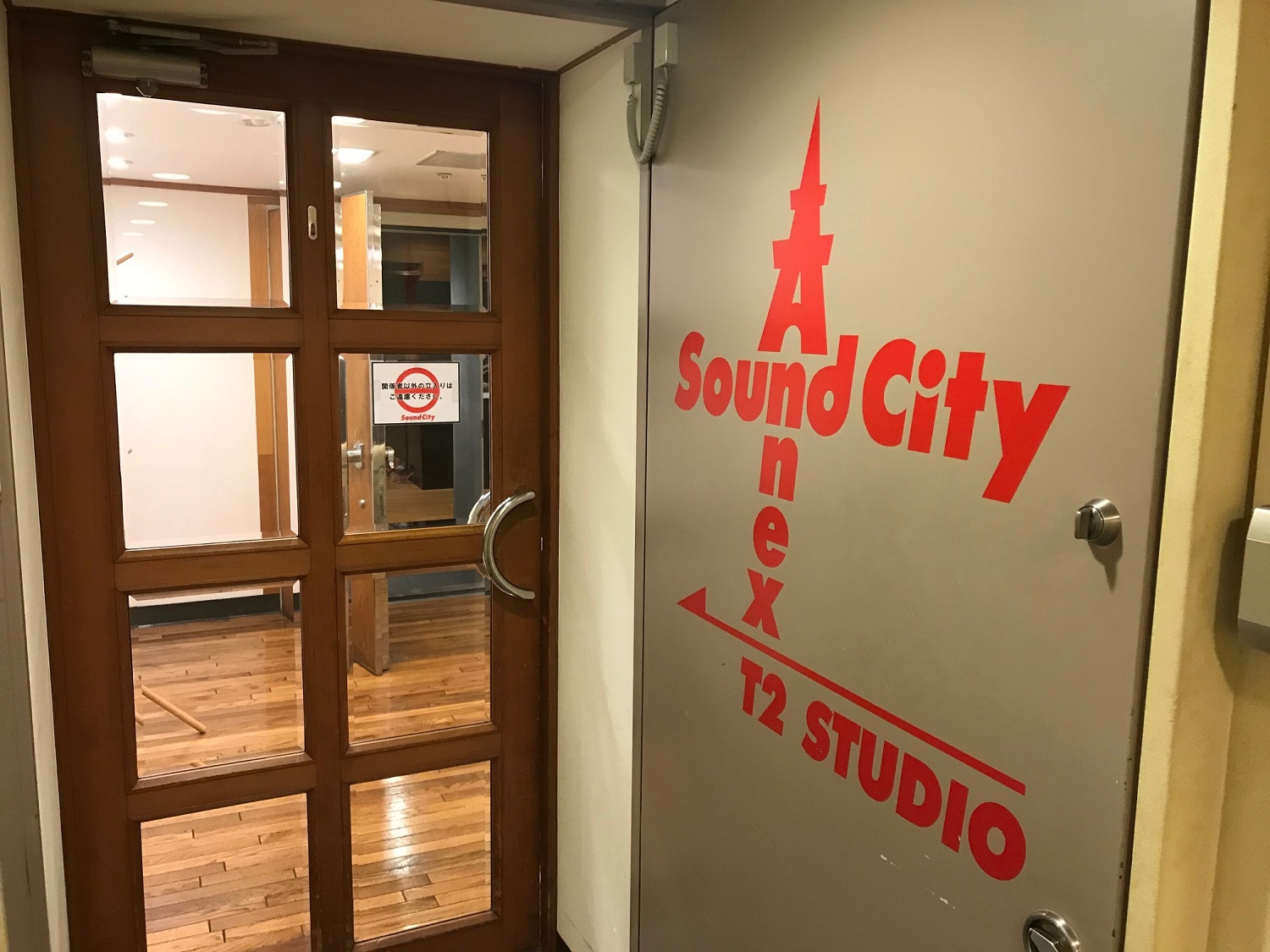Sound City Annex T2 Studio