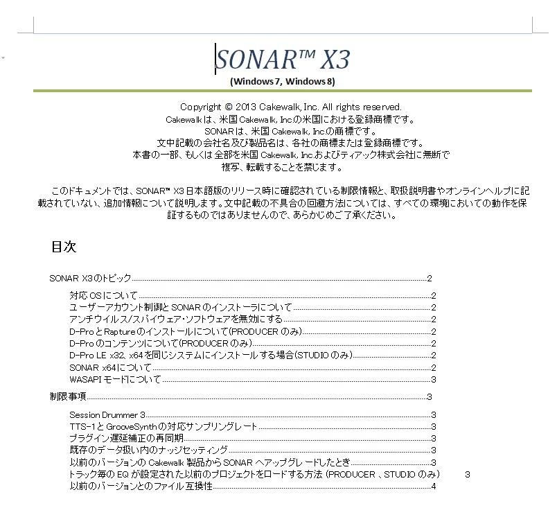 SnapCrab_NoName_2014-10-21_12-36-37_No-00マニュアル自動的に開く