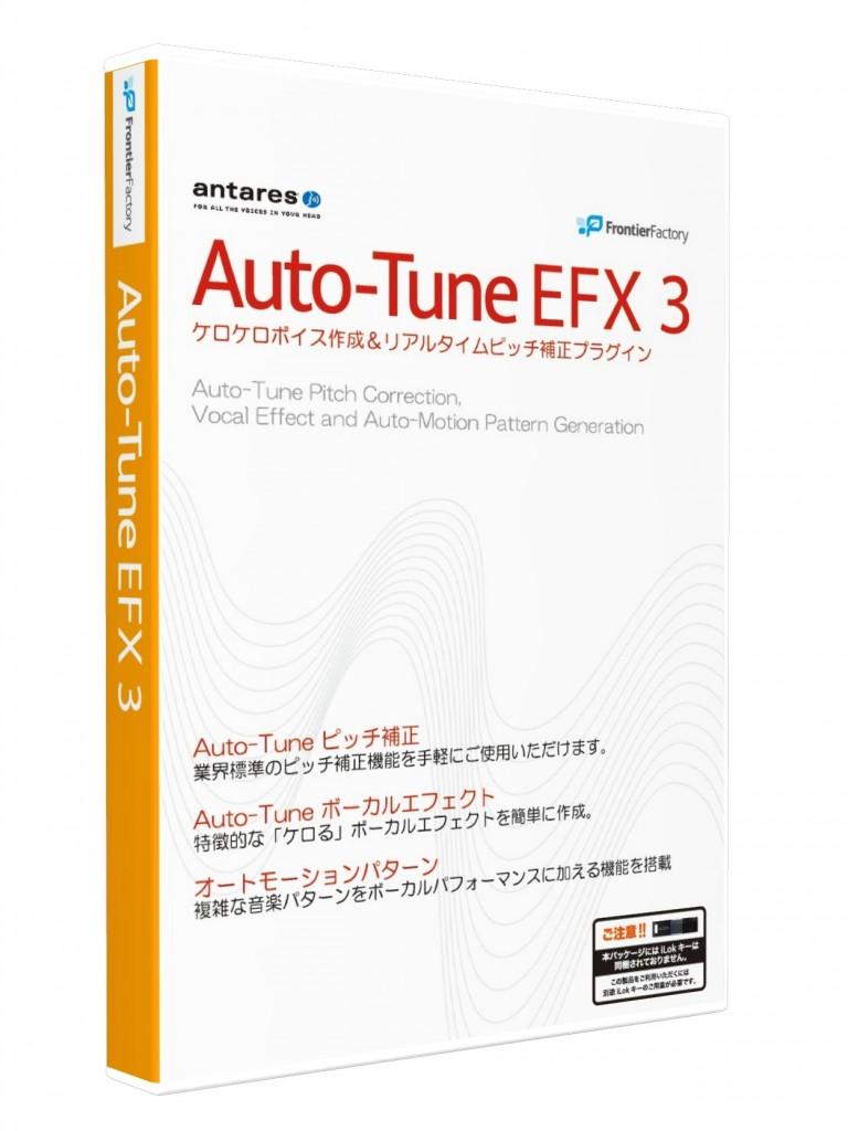 AutoTune_FEX3