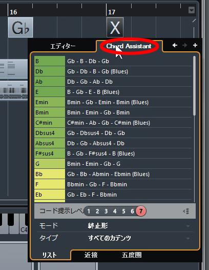 Chord_Ass_02