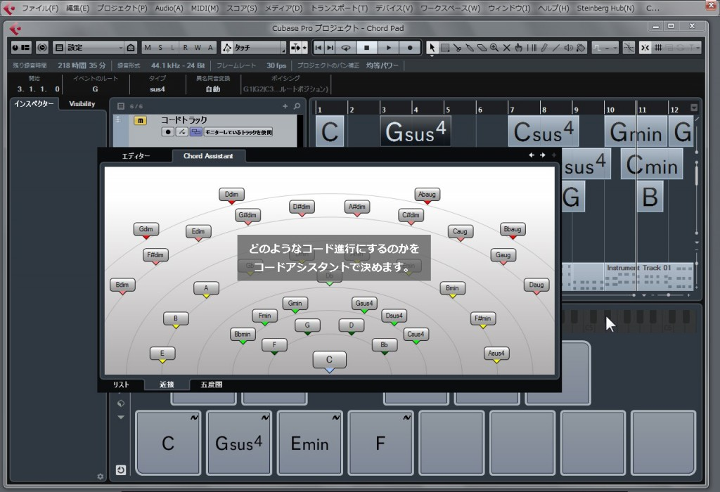 Chord_Assist_01