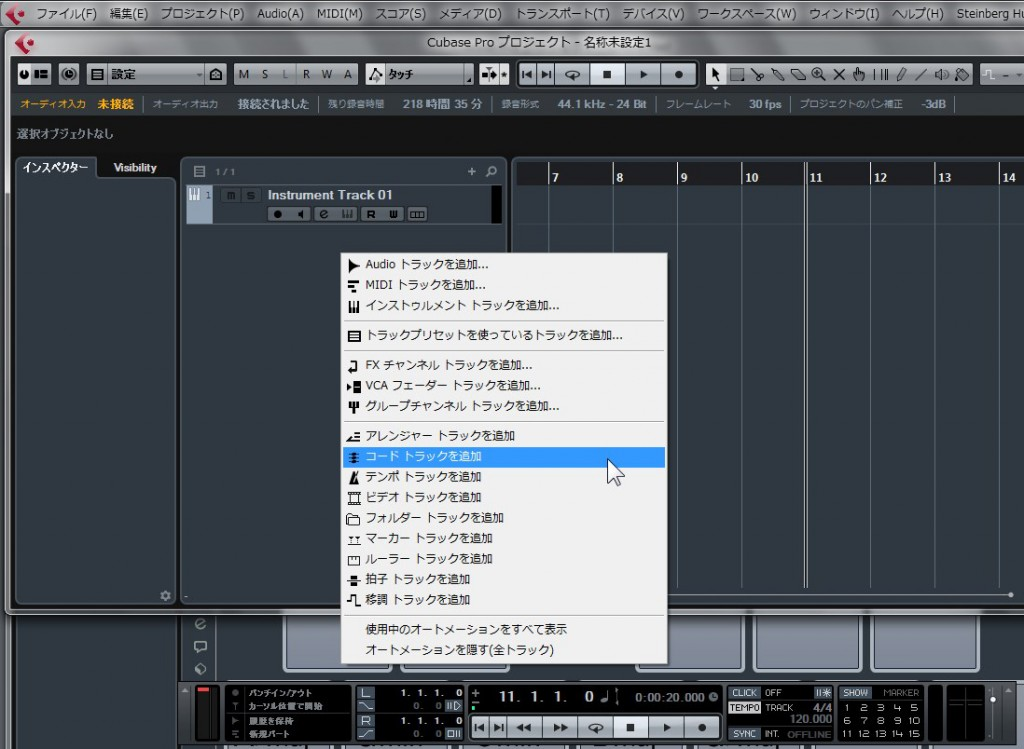 Chord_Chord