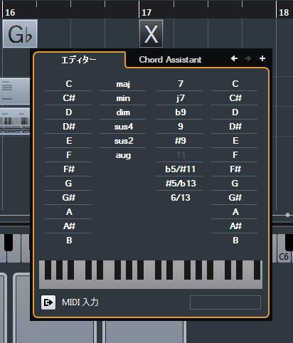 Chord_Editer_Ass_01