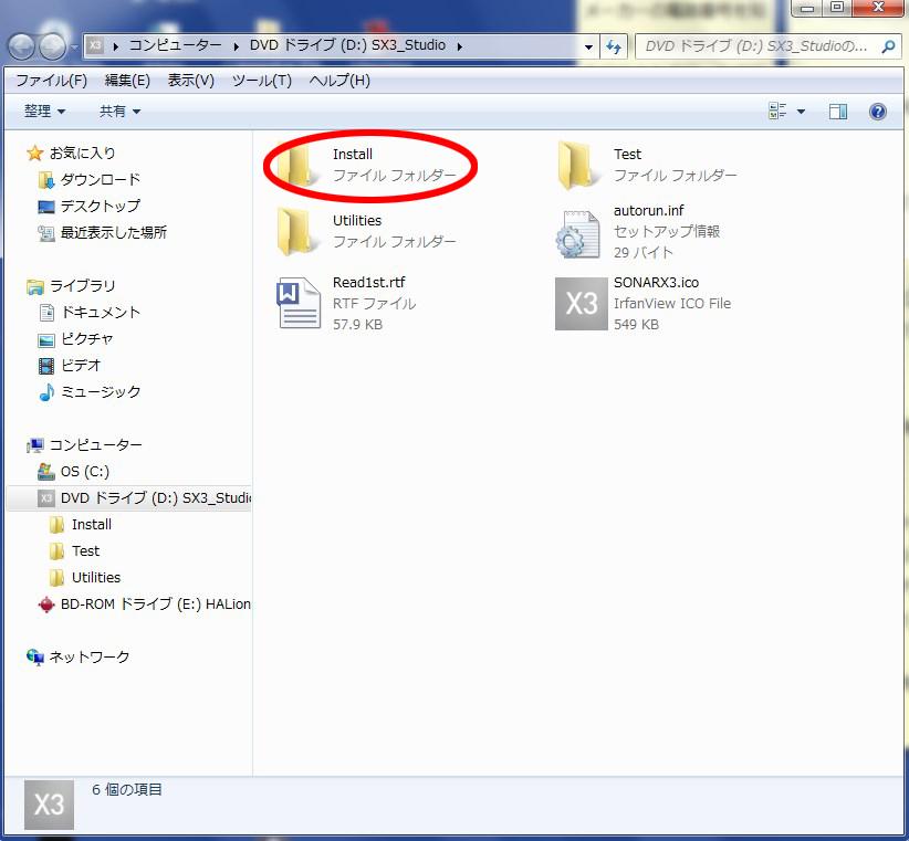 SnapCrab_NoName_2014-10-21_11-58-34_No-00