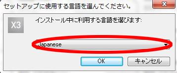 SnapCrab_NoName_2014-10-21_11-59-12_No-00