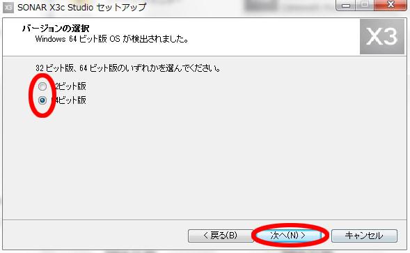 SnapCrab_NoName_2014-10-21_11-59-48_No-00