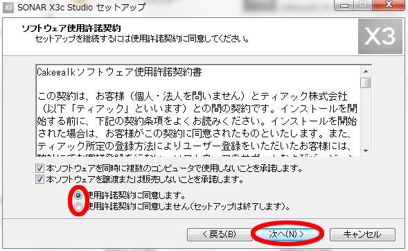 SnapCrab_NoName_2014-10-21_12-0-34_No-00