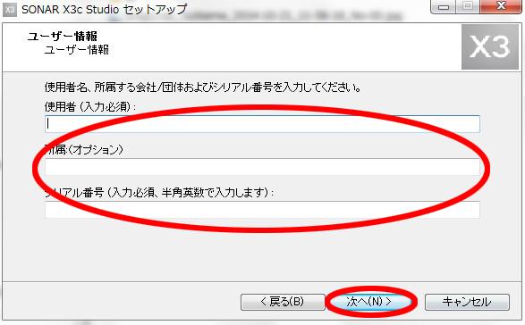SnapCrab_NoName_2014-10-21_12-1-3_No-00