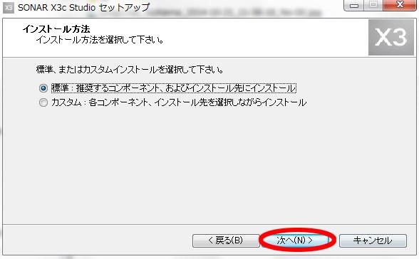 SnapCrab_NoName_2014-10-21_12-1-51_No-00