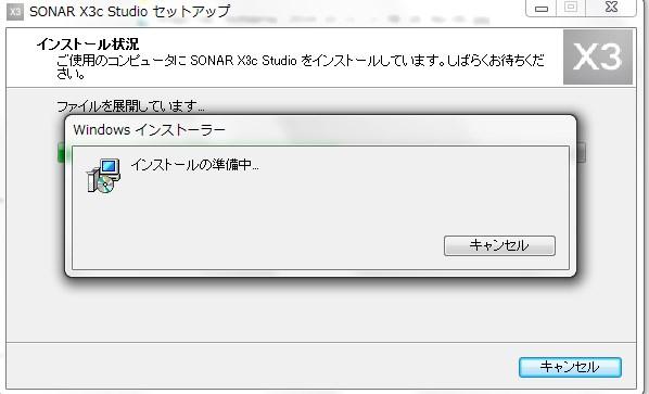SnapCrab_NoName_2014-10-21_12-11-14_No-00