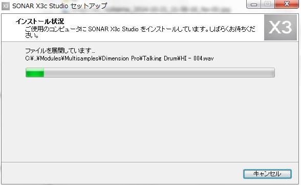 SnapCrab_NoName_2014-10-21_12-3-20_No-00